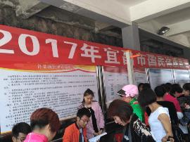 """我的健康,我知道 2017宜昌国民体质监测""""开测"""""""