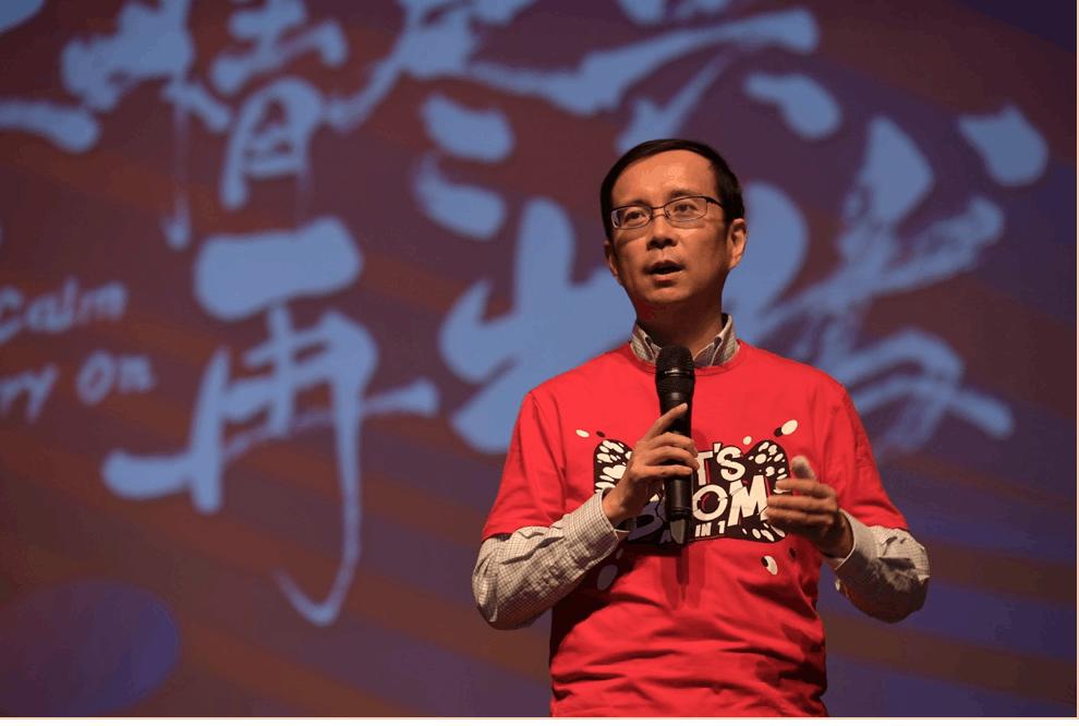 CEO张勇:阿里将在2020财年实现1万亿美元GMV的目标