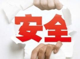 """河津交警认真开展 """"三个不发生""""创建活动"""