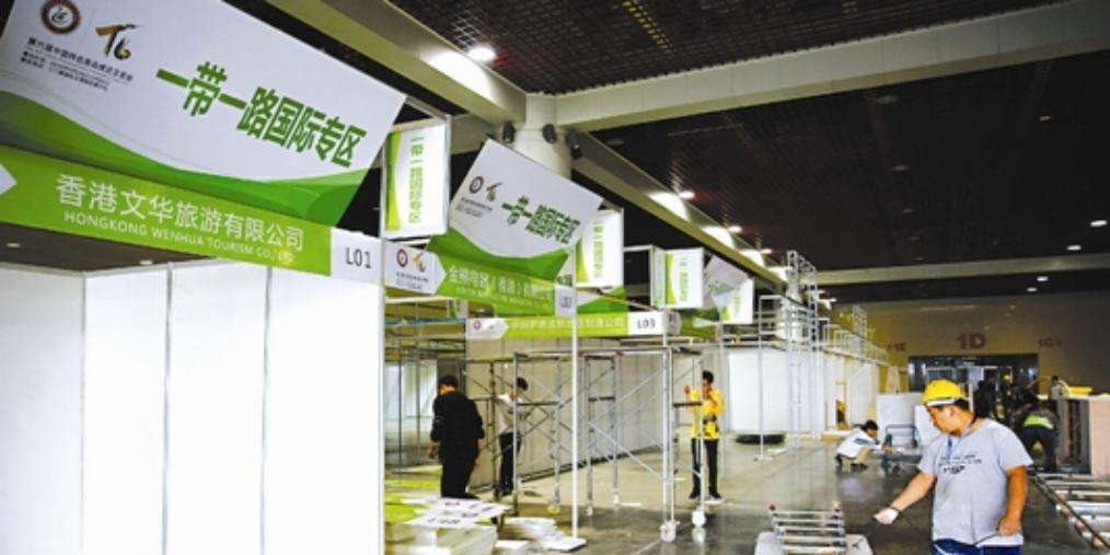 三门峡国际文博城 展位搭建紧锣密鼓
