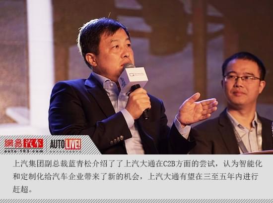 陈安宁vs蓝青松:C2B造车模式现状与未来