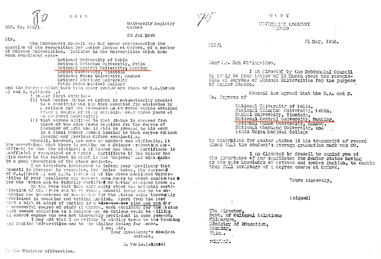 1945年和1948年,英国牛津大学就高级生事宜两次致函中国国民政府教育部