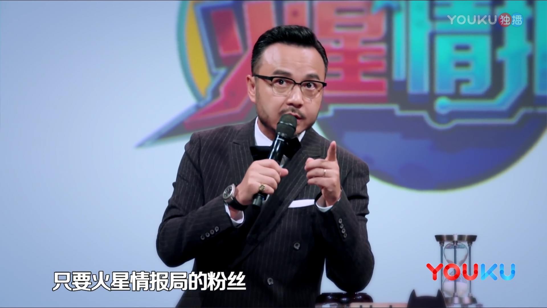 """蔡康永现身《火星3》扬言取代汪涵反遭""""暗算"""""""