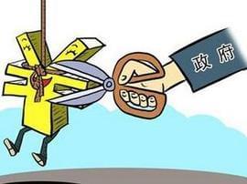 北京发改委:商品房经营者不得操纵市场哄抬价格