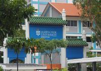 【前途,在路上】来自詹姆斯库克大学新加坡校区的中国声音