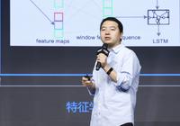 知乎李大海:我们如何用AI技术打造智能社区