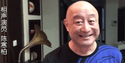 相声演员陈寒柏祝贺网易山西佛学频道上线