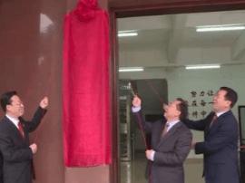 阳江市成立首个旅游巡回法庭