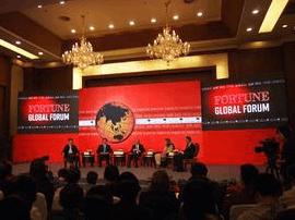 《财富》全球论坛主题 开放与创新:构建经济新格局