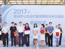 无人驾驶公交将登陆深圳 10月底实验两条线路