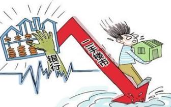 淮安商品房供地激增 二手房市场或将受到挤压