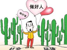 好人老蒋:做法律义务调解员 热心相助河南焦作市民