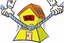 限售扩围房贷收紧 多地楼市成交