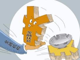 灵宝市朱阳镇: 金融扶贫助农增收