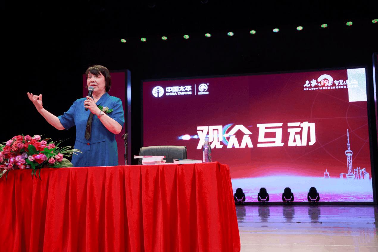 """太平人寿2017年""""名家之约,智慧连城""""全国大型巡讲 佛"""