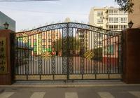 2018年北京西城区重点小学:十五中附属小学