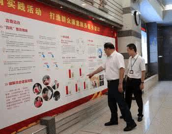 惠州党风廉政建设先进个人候选人名单公示!