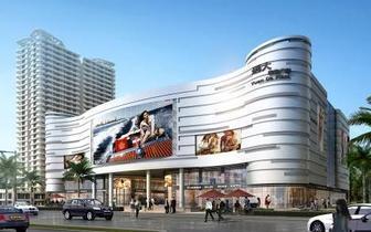 远大购物中心开建 周边商业配套全面升级利好