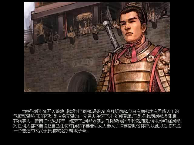 秦殇之后无重器:纪念曾经的国产游戏巅峰之作