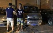 成都这三个人半夜偷汽油 被当场抓获