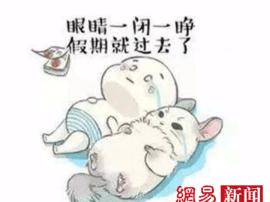 假日结束!广州今晚起有小雨 最低温13℃