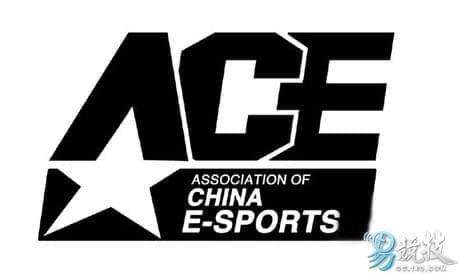 ACE遭遇挑战