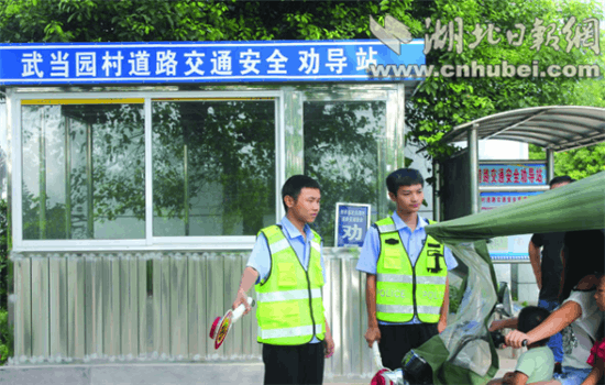"""荆州开发区公安分局扎实推进""""生命防护工程"""""""