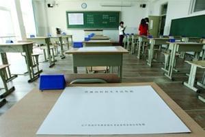 恢复小学留级制度 有必要吗?