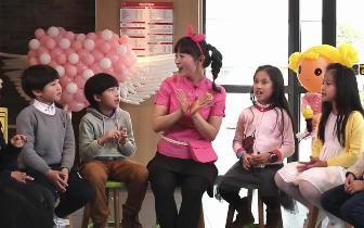 """麦当劳全国招募60名儿童登上""""点亮梦想""""节目舞台"""