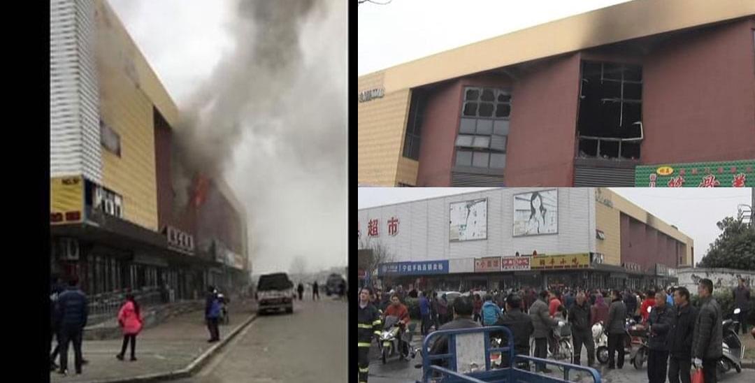 南京一超市突发大火 多市民正采办年货
