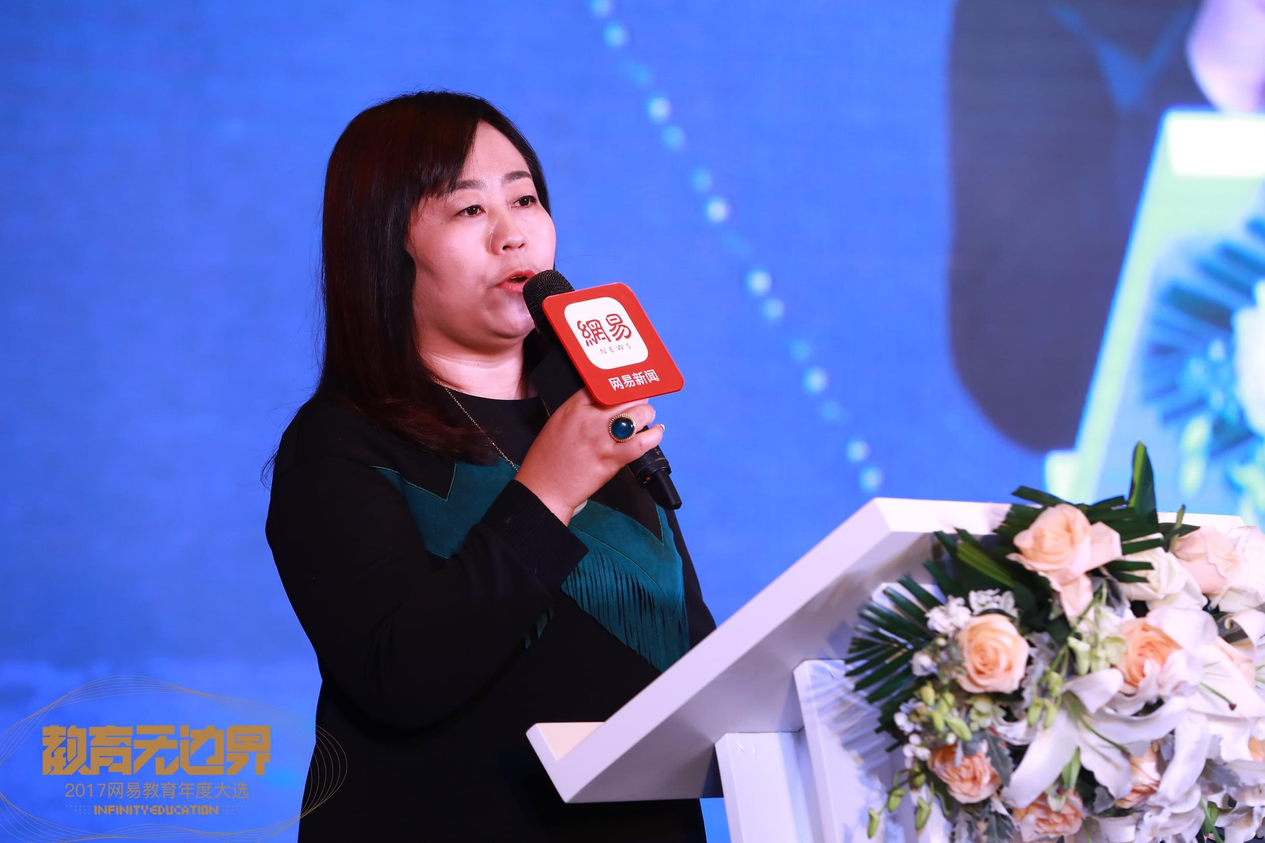 网易传媒副总裁张忆晨女士