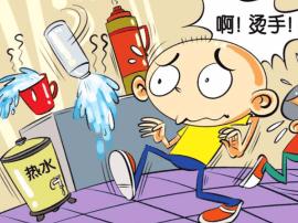 暑期烧烫伤高发季,快为孩子收好这份防烫指南!