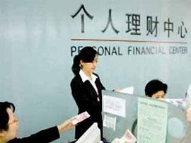 银行理财收益稳中走高 两外资行产品收益超6%