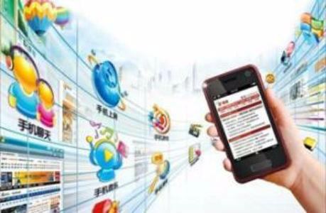 移动转售正式牌照或本周下发 虚拟运营商转正