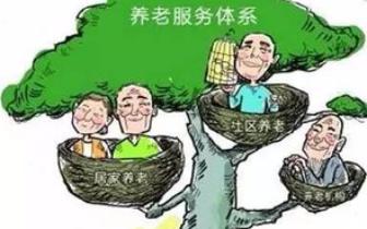 安徽全面落实80周岁以上老年人高龄津贴