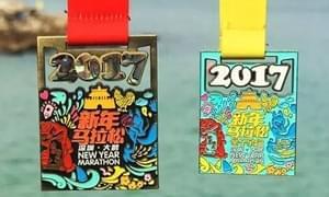 独一无二鹏马彩贝完赛奖牌 如你肆意奔跑的青春