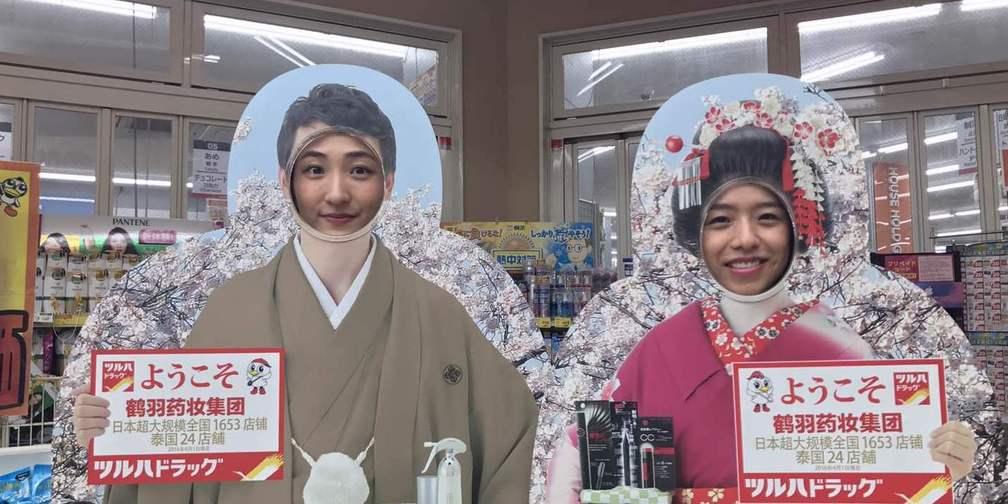 中国游客必买10大神药,日本人也买吗?