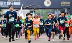 重庆国际半程马拉松落幕 非洲选手包揽男女前三