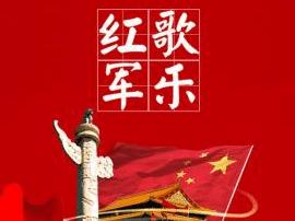 """红歌新声代:老中青三代""""圳在发声"""""""