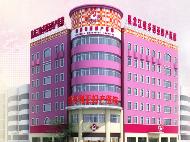 黑龙江维多利亚妇产医院