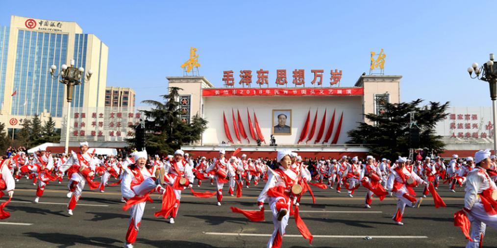 长治元宵节街头文艺展演:7大方队各亮绝招