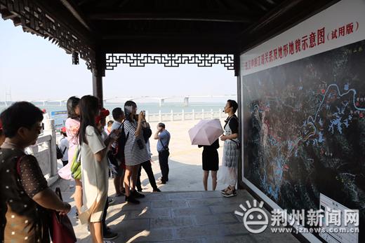 美丽中国长江行活动走进荆州 探访生态建设成果