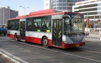 省图等官网登载公交线路不准确 市民注意