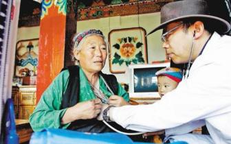 """西藏自治区实现286种""""大病""""治疗不出藏"""
