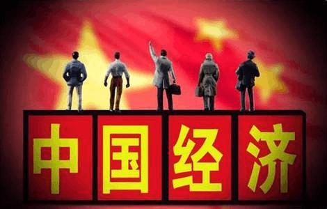 财经观察:从IMF与世行年会高频词看中国经济影响力