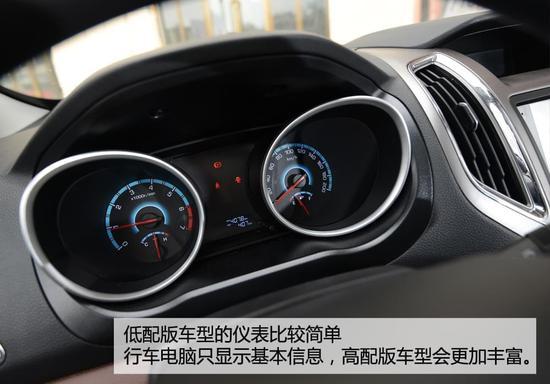 试驾长安睿行S50T  1.5L