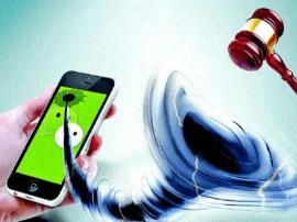 运城市网信办依法处罚5家违法违规微信公众号