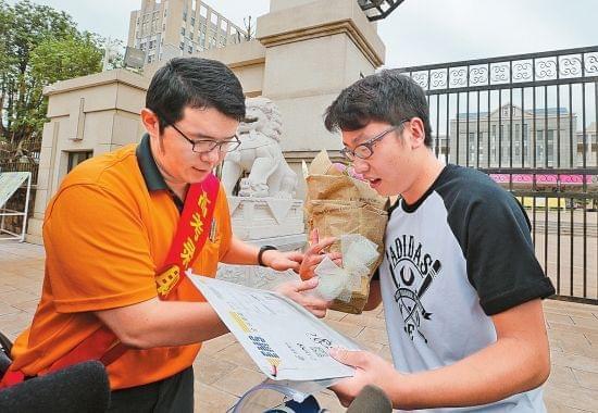 天津市高考录取分数线确定 高考成绩单今起递送