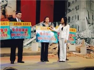 回顾历史,哈尔滨银行秉承初心,肩负社会责任,砥砺前行。