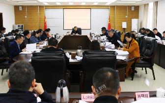 秀山书记王杰:奋力开创全县改革新局面